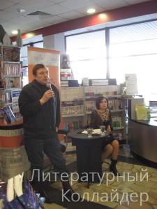 """Презентация романа """"Темный лик двойника"""""""