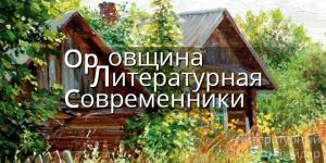 Геннадий Веркеенко. По спирали жизни