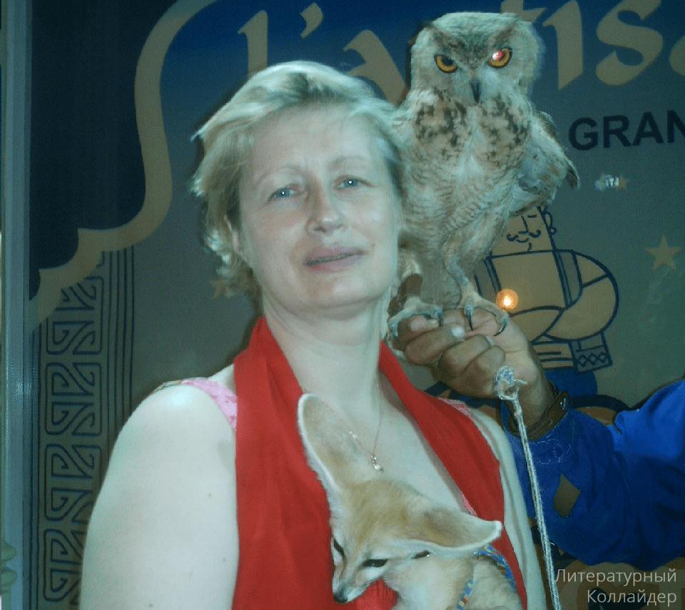 Оборнева Елена Борисовна