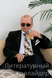 Бирюч Владимир Устинович Калуцкий