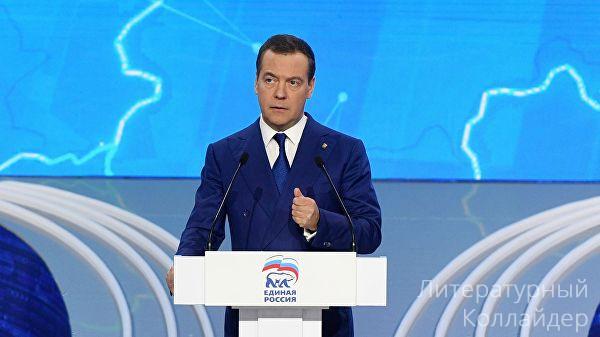Медведев уверен: «Единую Россию» можно спасти от хамства