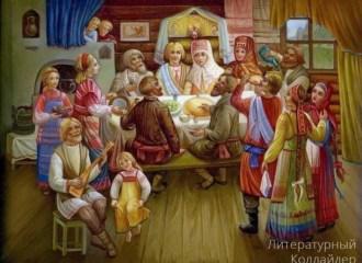 А.С. Шуринов «Семейно-родовая культура»