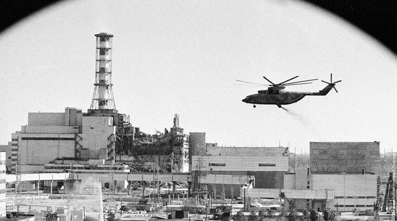 26 апреля 2016 — 30 лет аварии на Чернобыльской АЭС