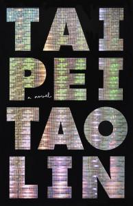 Taipei Tao Lin