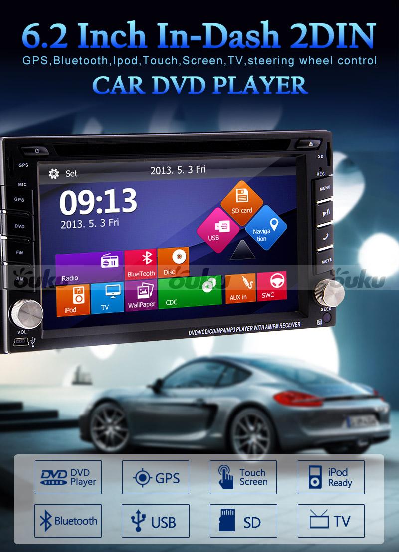 hight resolution of wiring diagram sony car stereo images sony car stereo wiring din car radios wiringcarcar wiring diagram