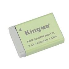 $Kingma NB-13L αντικατάσταση 3.6V 1250mah Li-ion μπαταρία για τη Canon PowerShot g7 x - γκρι πράσινο
