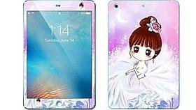 $Σκληρυμένο Γυαλί Προστατευτικό οθόνης για Apple iPad Mini 3/2/1 Προστατευτικό μπροστινής και πίσω οθόνης Επίπεδο σκληρότητας 9H Κυρτό
