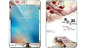 $Σκληρυμένο Γυαλί Προστατευτικό οθόνης για Apple iPad Mini 3/2/1 Προστατευτικό μπροστινής και πίσω οθόνης Μοτίβο Προστασία από Γρατζουνιές
