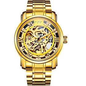 $Ανδρικά Κουτιά Ρολογιού Αδιαβροχόκλειδα μηχανικό ρολόι Μοναδικό Creative ρολόι Καθημερινό Ρολόι Μοδάτο Ρολόι Ρολόι Φορέματος Διάφανο