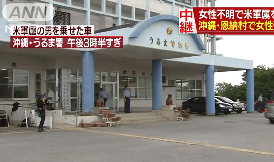 okinawa_160520_top.jpg