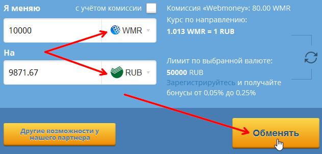 jav kriptocurrenciniai mainai)