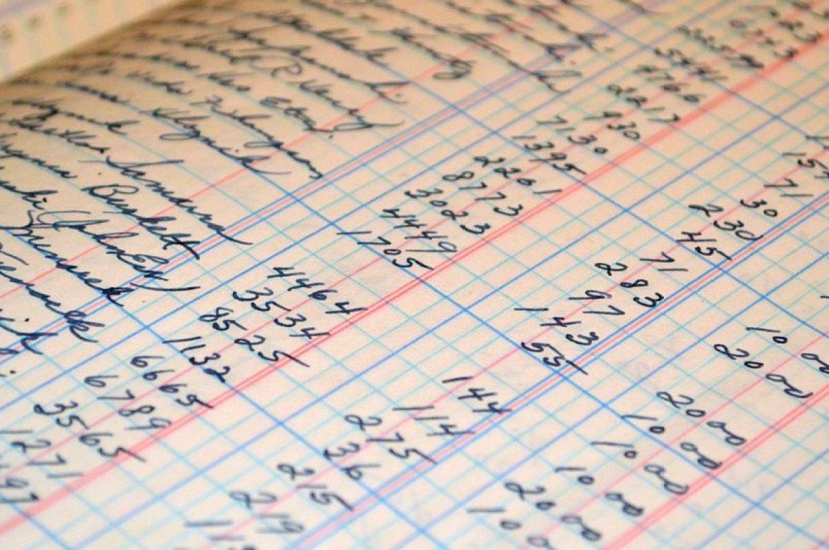 ledger, accounting, business-1428230.jpg