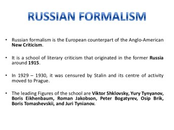 literary-criticism-ii-russian-formalism-2-728.jpg