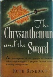 TheChrysanthemumAndTheSword