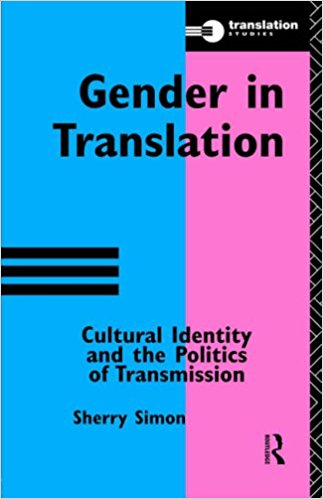 Postcolonial Translation Theory | Literary Theory and Criticism