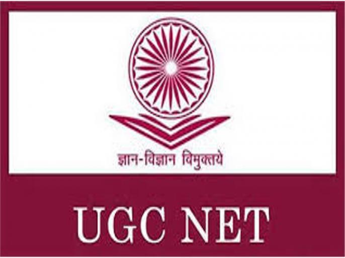 ugc-net-123_20180740950