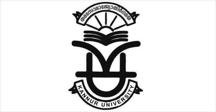 university-kannurjpgimage784410