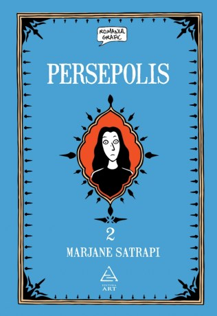 bookpic-5-persepolis-vol-2-91950