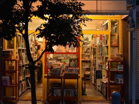 Wünschen Sie sich Click & Meet für Buchhandlungen?
