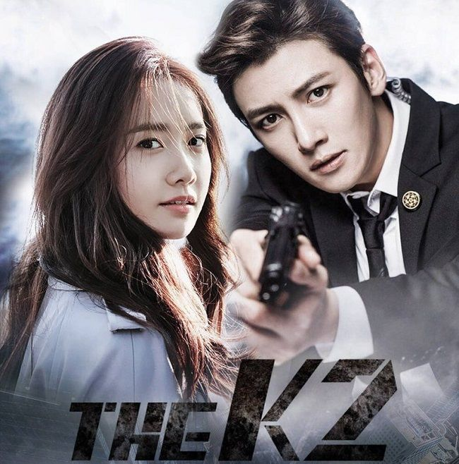 Don't Waste Your Time Watching 'The K2'