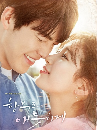 I'm Not Exactly Fond of the Korean Drama – Uncontrollably Fond