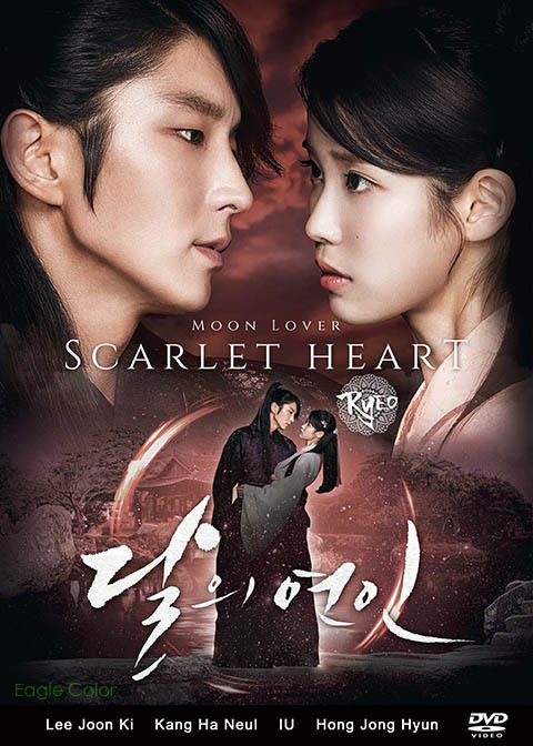 I Will Never be Able to Get Enough of 'Scarlet Heart Ryeo'