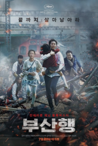 Korean Movie Review : Train to Busan Will Keep You Wanting for More