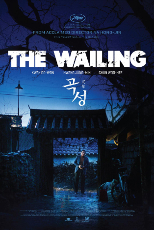 Korean Movie Review : The Wailing – Gripping and Gruesome