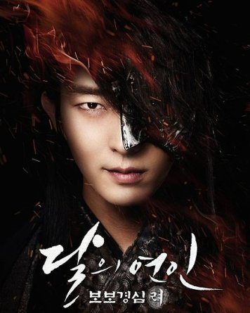korean drama must watch