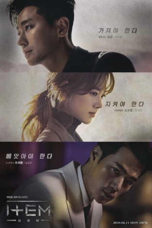 upcoming korean drama march