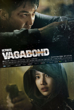 Korean Drama Review : Vagabond –– Is It Worth All The Hype?