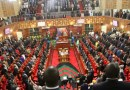 Coronavirus: MP Ejected From Parliament After Colleagues Suspect Illness