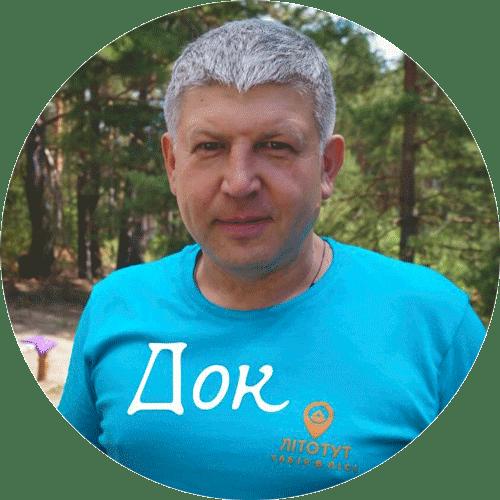 Валерій Сапельник