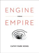 Engine Empire