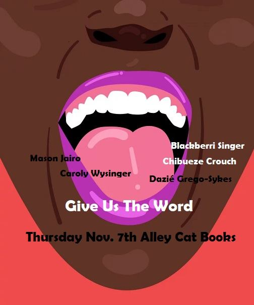 flier for Give Us the World