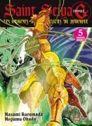 Titans guerre chevaliers combats duels défis protection amitié serment mythologie hydre temps immortels dieux glace roses