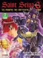 chevaliers d'or titans guerre combats pouvoirs armures humanité