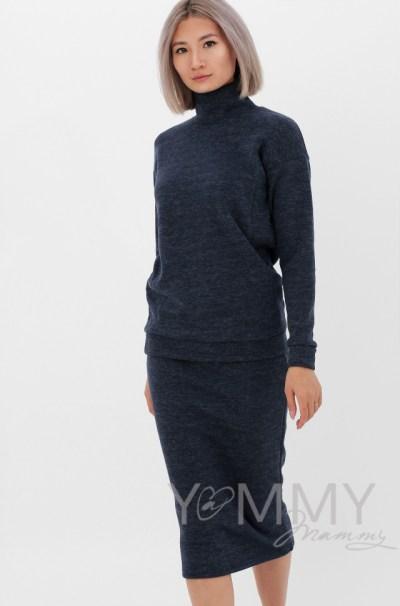 Костюм из плотного вязанного трикотажа джемпер + юбка темно-синий меланж