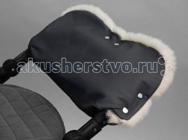 forest_mufta_dlya_ruk_halla_leather_navy-371433.jpg
