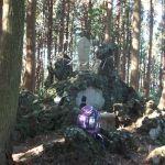 鹿野山(白鳥峰) <379m> (JA/CB-002) 千葉県君津市
