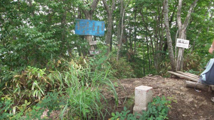 鍋足山(笹原入) <552m> (JA/IB-009) 茨城県常陸太田市