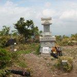 日留賀岳 <1849m> (JA/TG-018) 栃木県那須塩原市