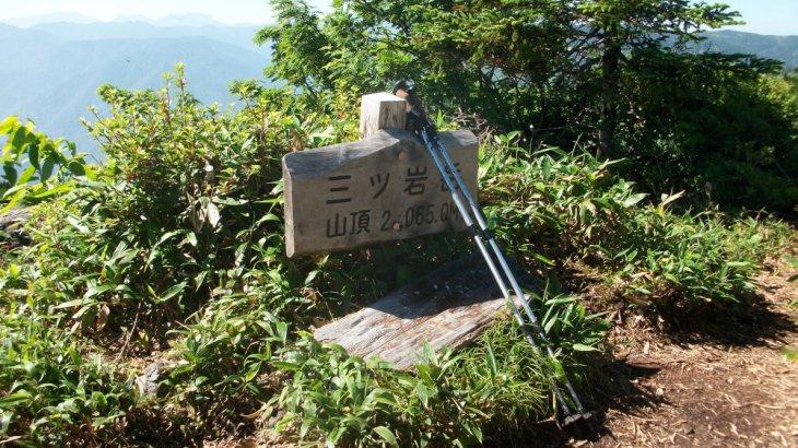 三岩岳 <2065m> (JA/FS-173) 福島県南会津郡檜枝岐村