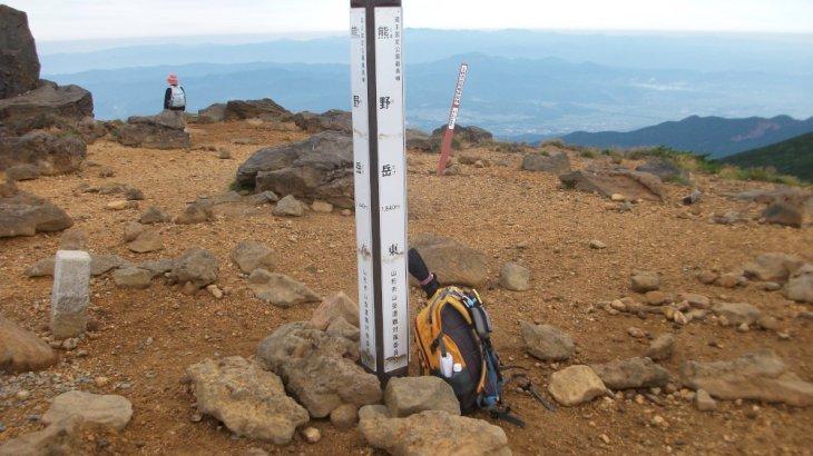 熊野岳 <1841m> (JA/YM-004) 山形県上山市
