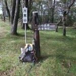 方塞山 <1388m> (JA/TG-032) 栃木県鹿沼市/日光市