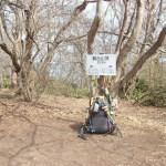難台山 (553m) <JA/IB-008> 茨城県笠間市/石岡市