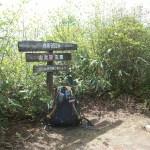 蓬田岳 (952m) <JA/FS-092> 福島県石川郡平田村