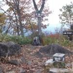 子持山 <1269m> (JA/GM-046) 群馬県沼田市