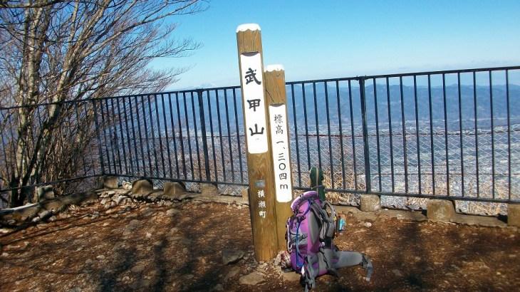 武甲山 <1304m> (JA/ST-004) 埼玉県秩父郡横瀬町/秩父市