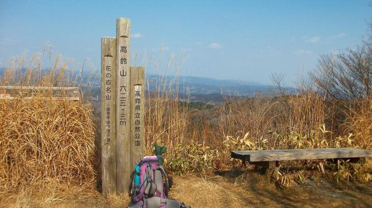高鈴山 <623m> (JA/IB-007) 茨城県日立市/常陸太田市
